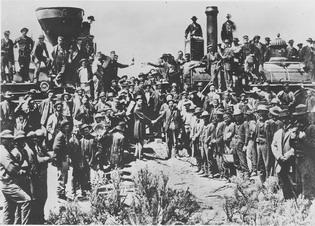 Открытие трансконтинентальной железной дороги